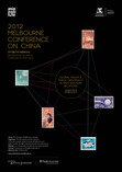 Melbourne Conference on China: Global Media & Public Diplomacy in Sino-Western Relations