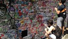 VCA Art Attack - SummerSalt Festival