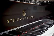 Concert: Steinway Piano Launch